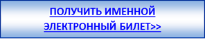 http://itt-group.ru/d/118349/d/b239936948.png